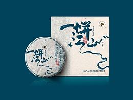 一饼江山普洱茶包装设计