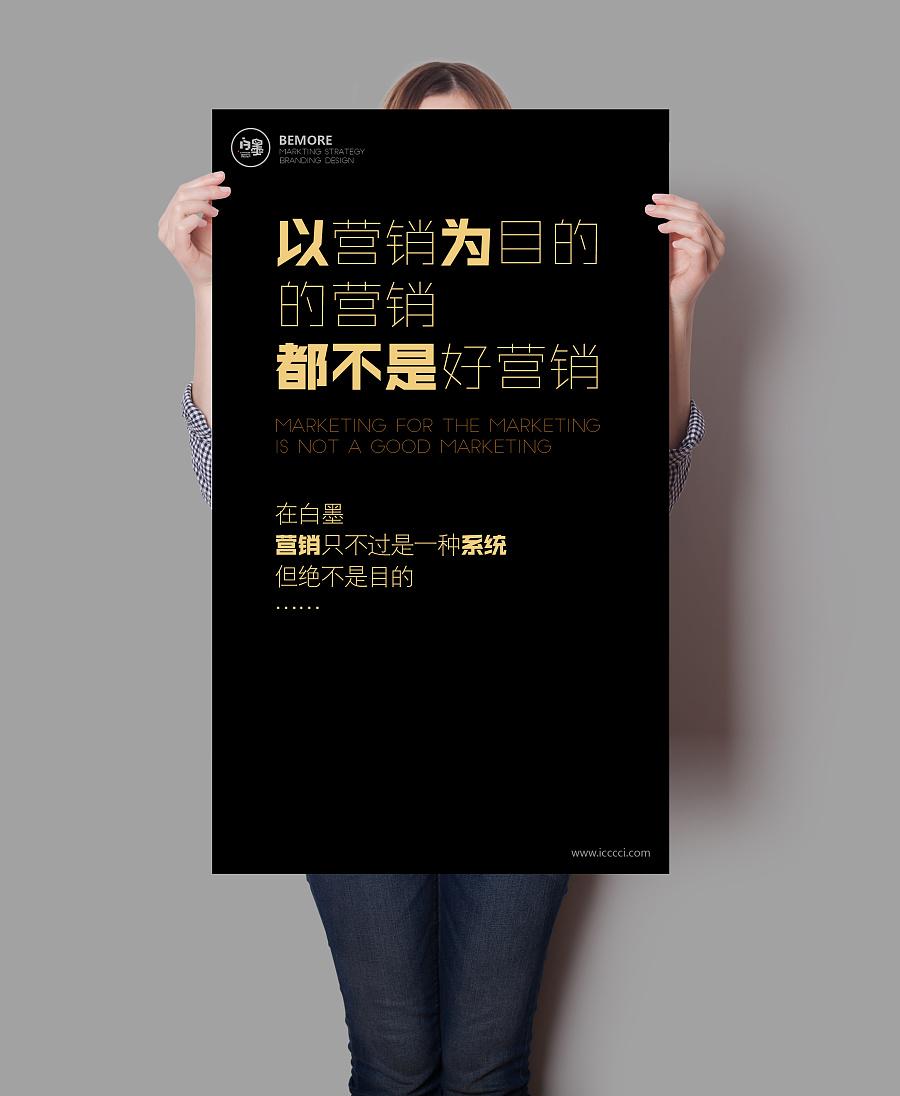 宣传单/平面广告|平面|黄陵野鹤-原创设计手绘开学海报设计图片