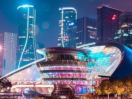 城市旅行-杭州站