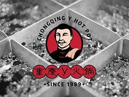 新罐头 ✖ 品牌设计 ✖「重庆Y火锅」