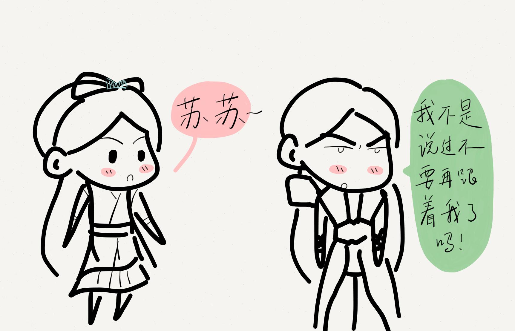 动漫 简笔画 卡通 漫画 手绘 头像 线稿 1724_1108