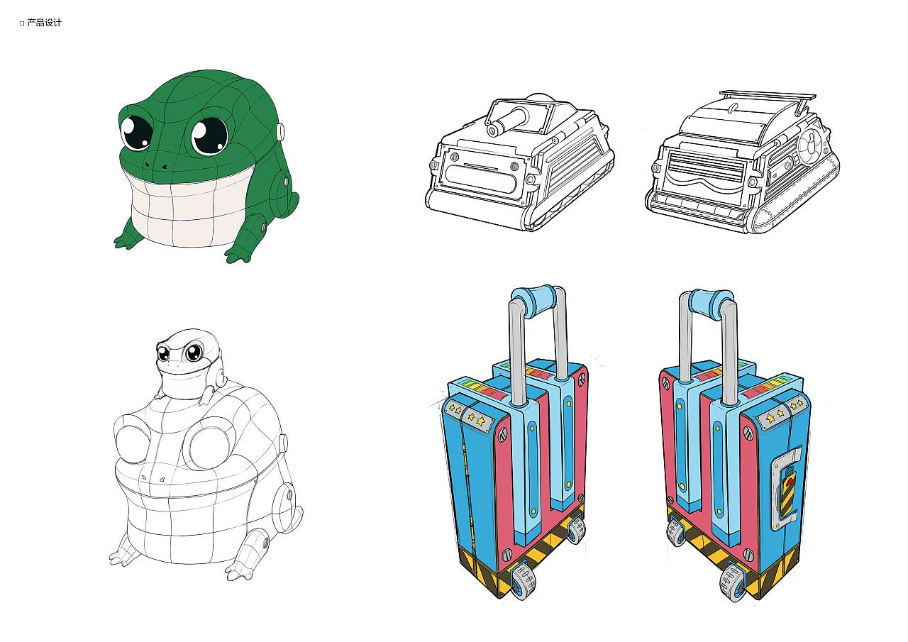 玩具产品设计2