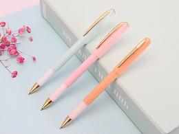 中性笔签字笔学生用笔考试专用笔
