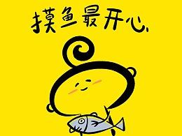 表情包——黄黄的懒人