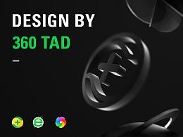 TAD_官网项目总结·2019