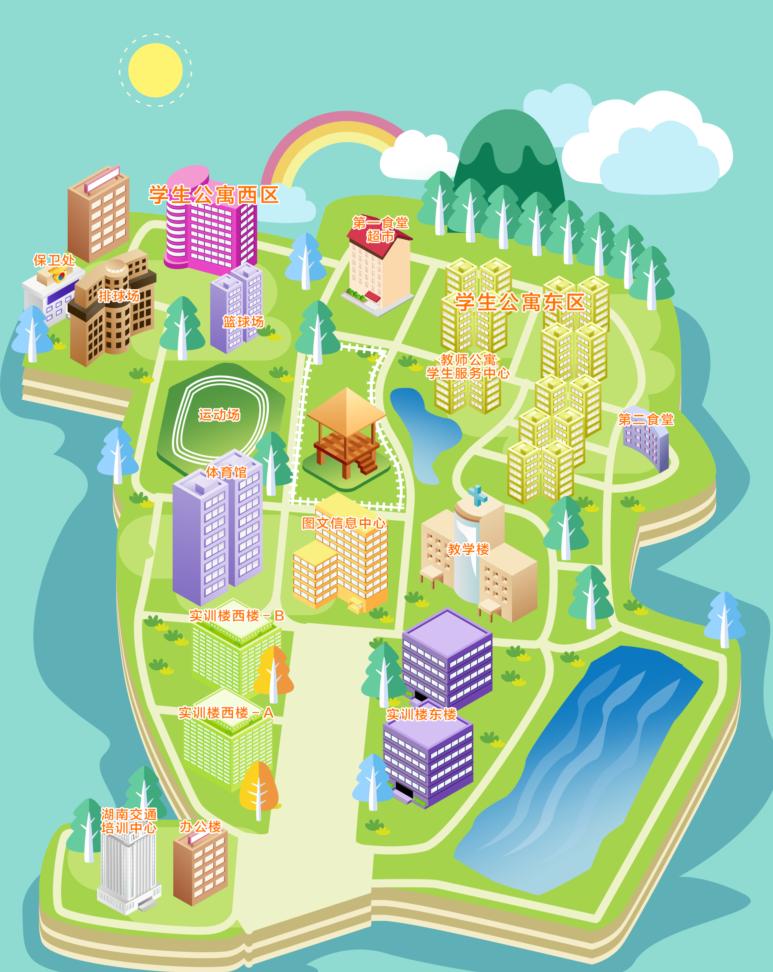 【创意手绘地图】湖南都市职业学院手绘版地图