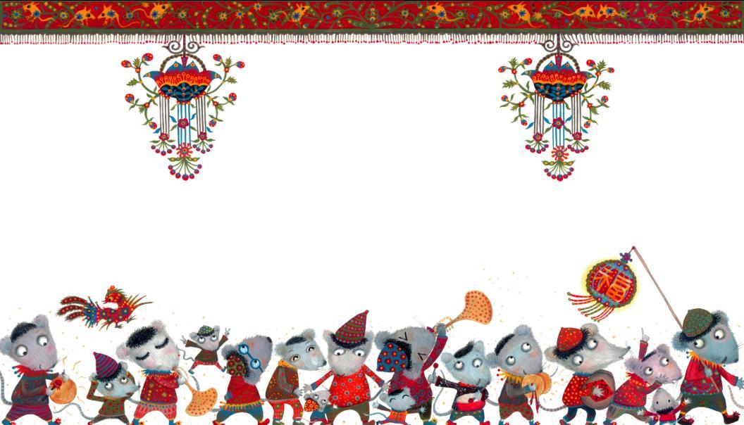 老鼠嫁女的故事_老鼠嫁女 老鼠嫁女儿故事图片 千与千寻中女的老鼠
