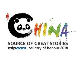 2018年戛纳电视节中国区logo演绎动画