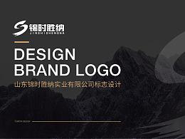 【品牌设计】锦时胜纳公司标志设计