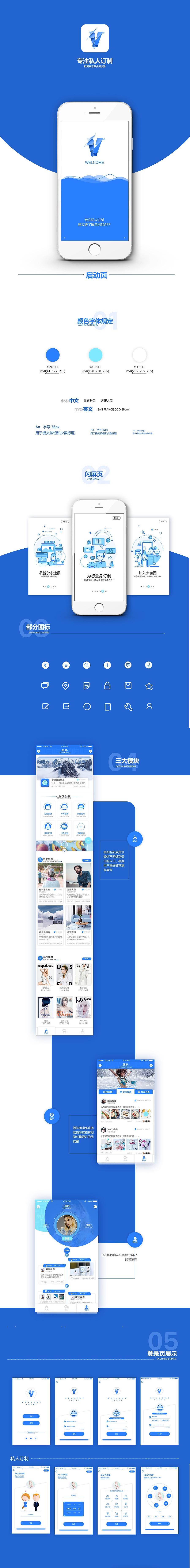 酷阅中文网_掌阅|UI|APP界面|xiaoyugg - 原创作品 - 站酷 (ZCOOL)