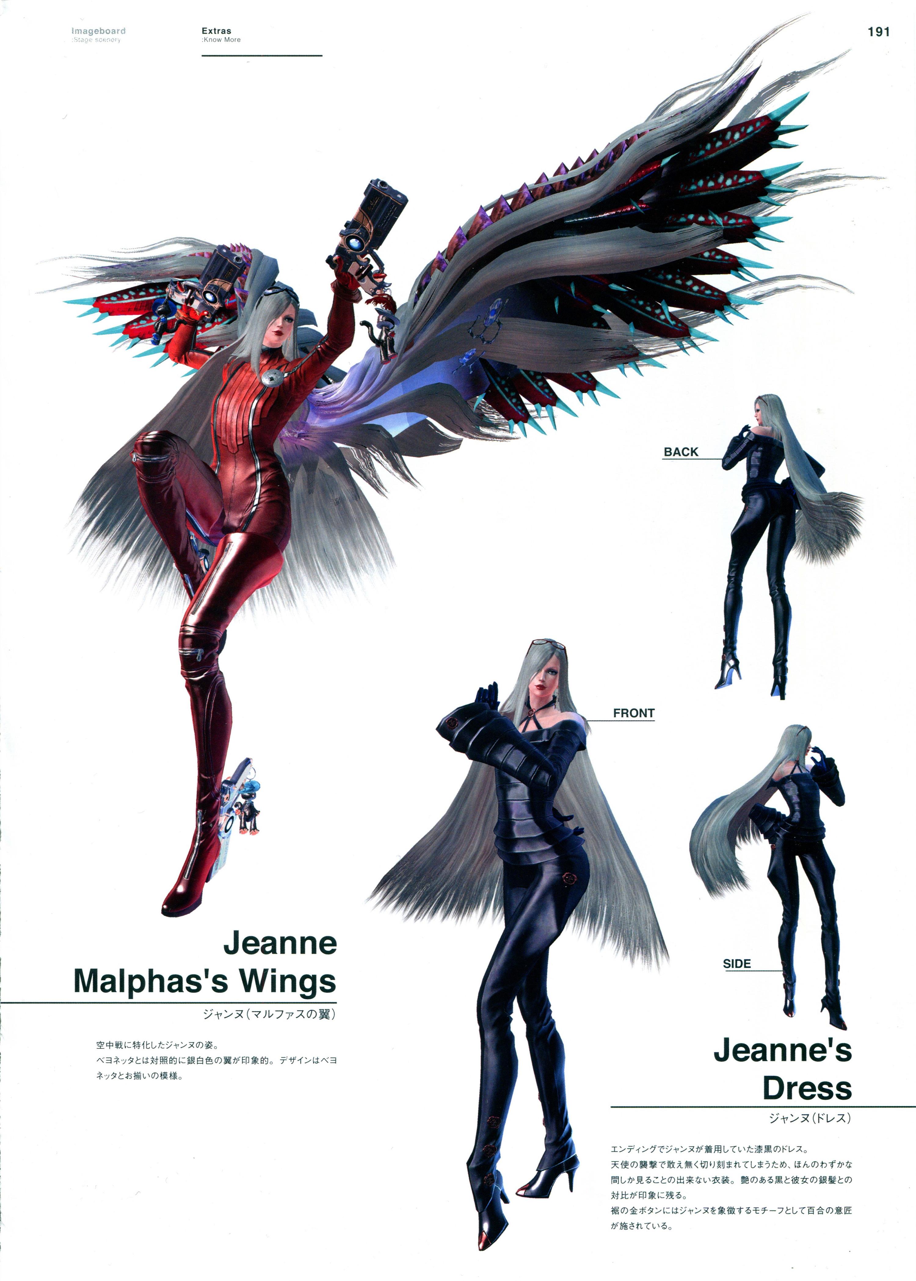 猎天使魔女画册