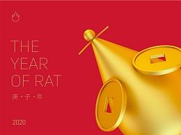 2020 潮玩鼠年 | 极简主义的灵感之鼠