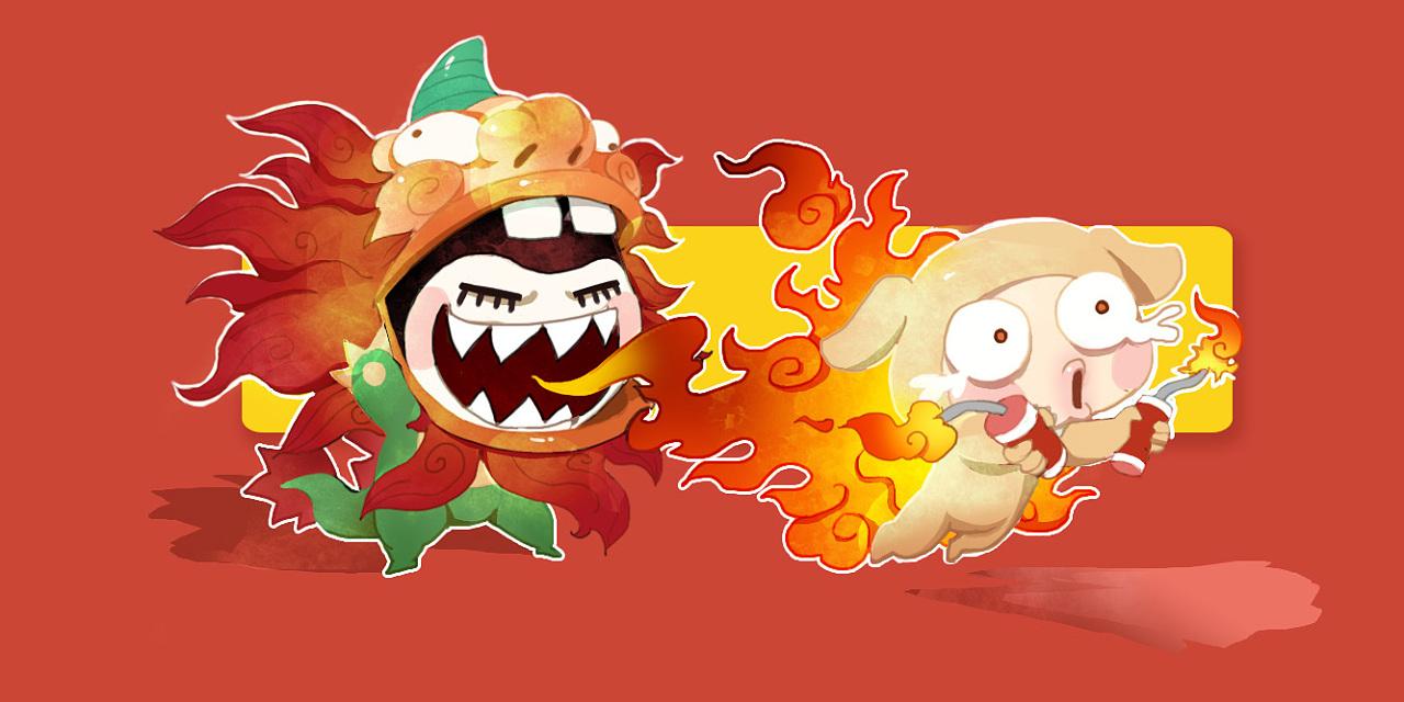 妖伴左右 漫画新年的几组图图片