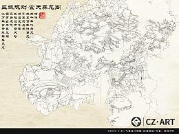 中国风区域规划