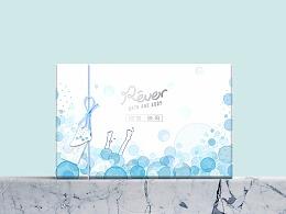 Rever浴泡产品包装
