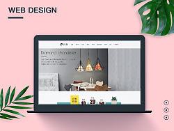 沁渔网页设计