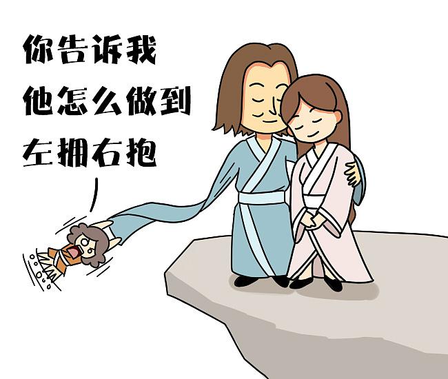 如果杨过纳妾小龙女会答应吗?|动漫|单幅漫画|j叔漫画图片