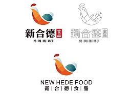 新合德食品Logo