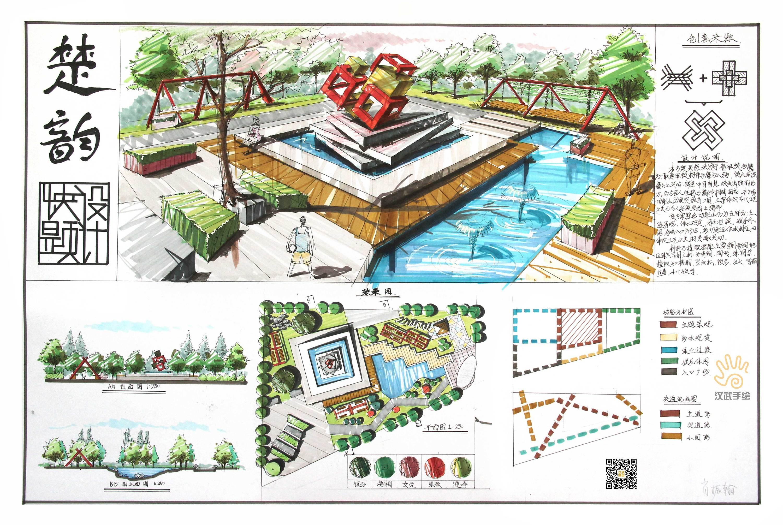 2017环艺景观室内建筑设计手绘考研快题优秀模版发布