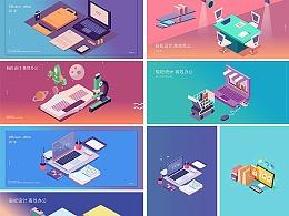 2.5D插画商务科技办公互联网开屏页图标AI网页登陆页