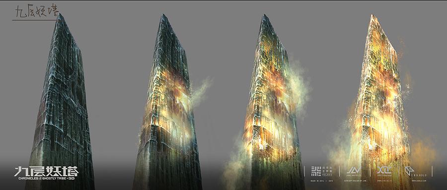 《九层妖塔》概念设计(二)|概念设定|插画|何钒