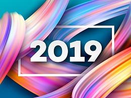2019 PINSEN 产品渲染总结