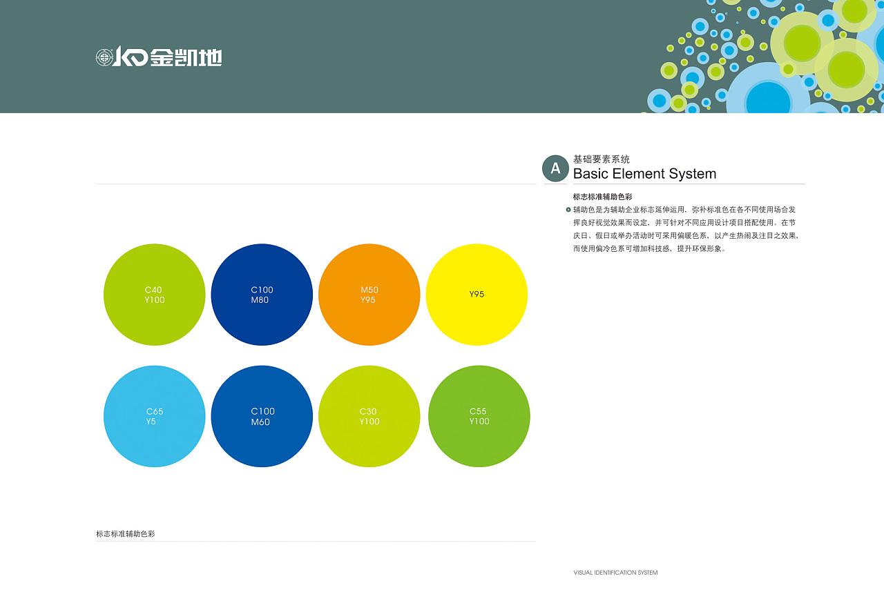vi设计/语言识别系统设计/习题C视觉解答程序设计与画册图片