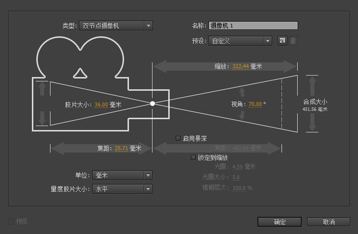AE教程-摄像机绑定技巧|动画\/影视|三维|MG先