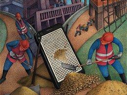 第十三届全国美展综合画种落选作品《消除隐患保建设》