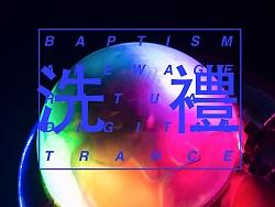 BAPTISM/DIGITAL TRANCE