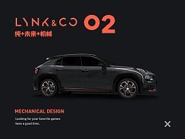 领克02车机主题设计-「简·未来访客」