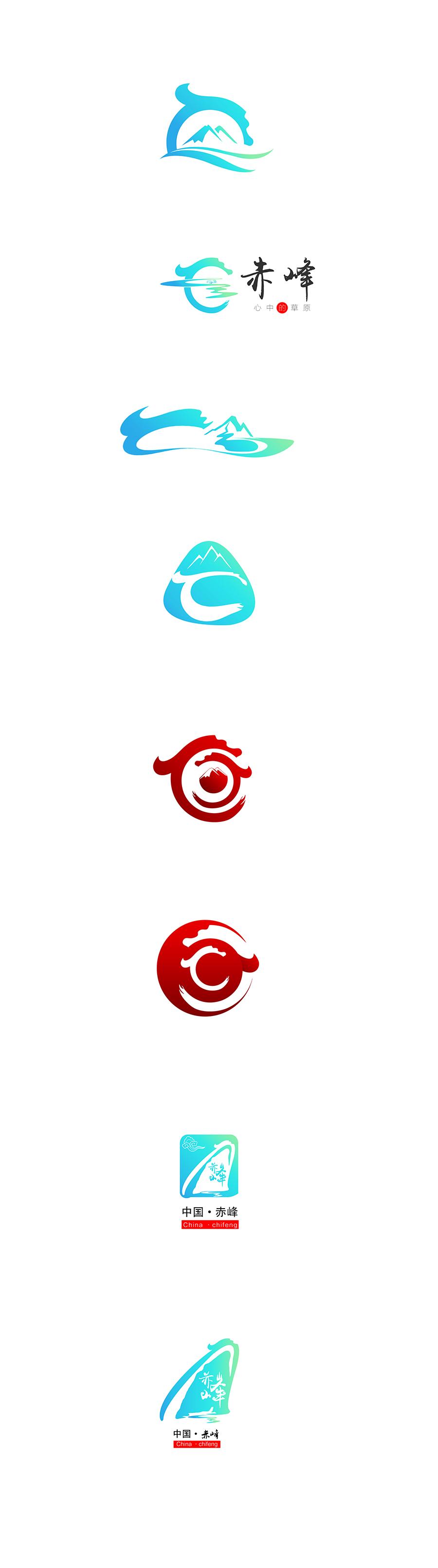 一组logo设计图片