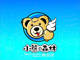 武汉集唯-小熊森林VI