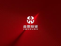 金融品牌logo:焱贯投资