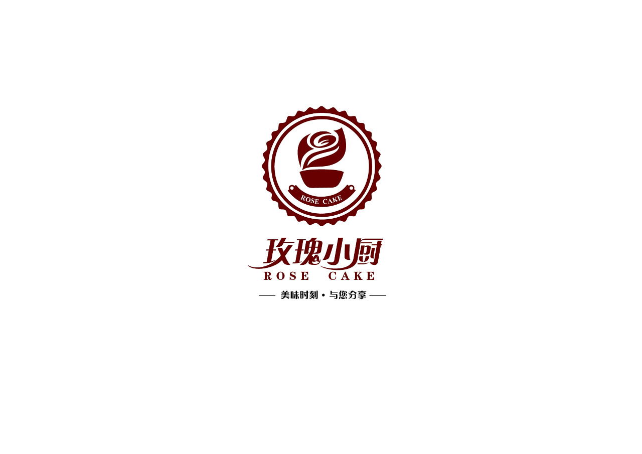 糕点店logo图片