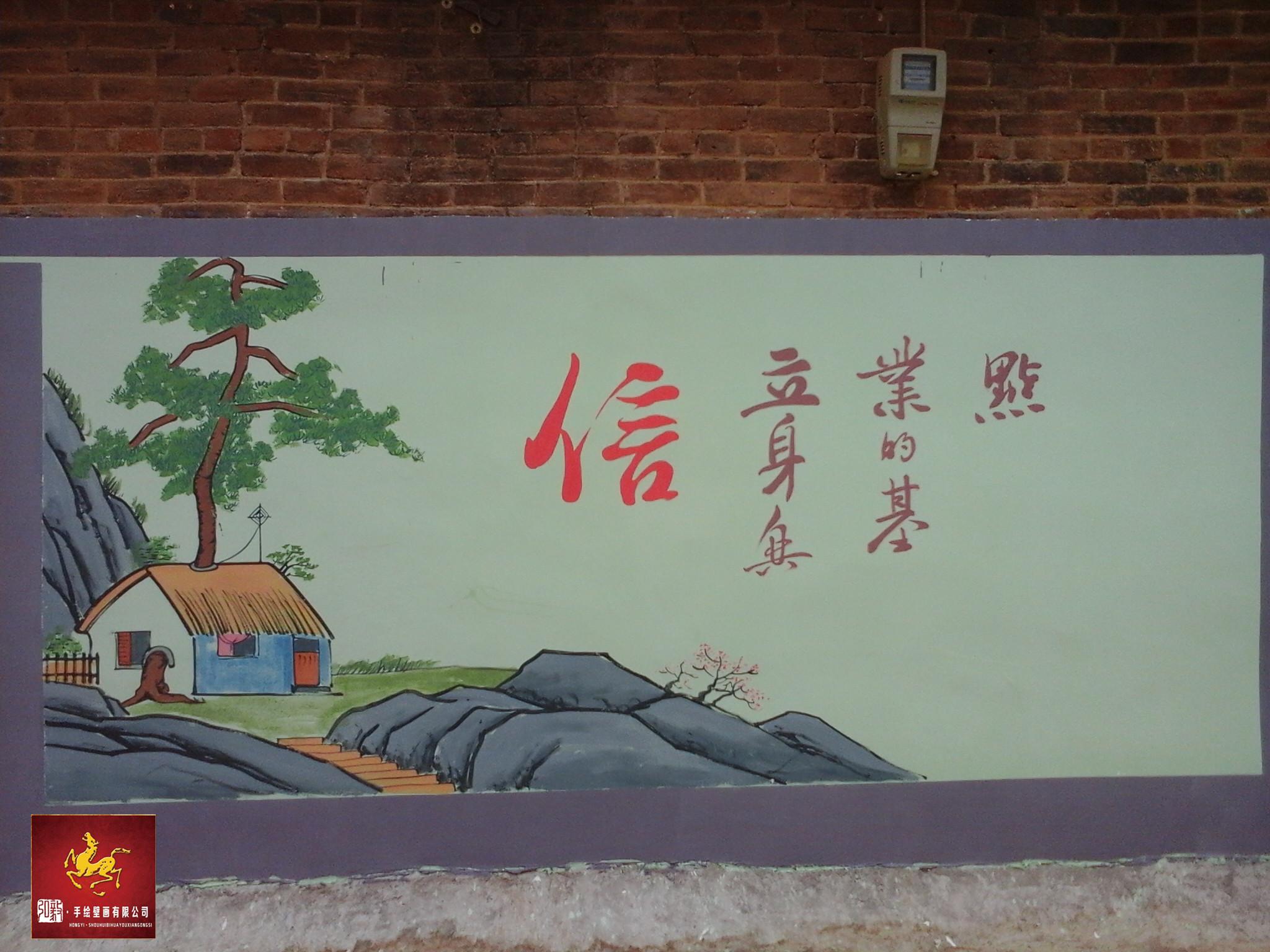 """手绘壁画之《墙上""""封子凯""""》 其他 墙绘/立体画 弘毅"""