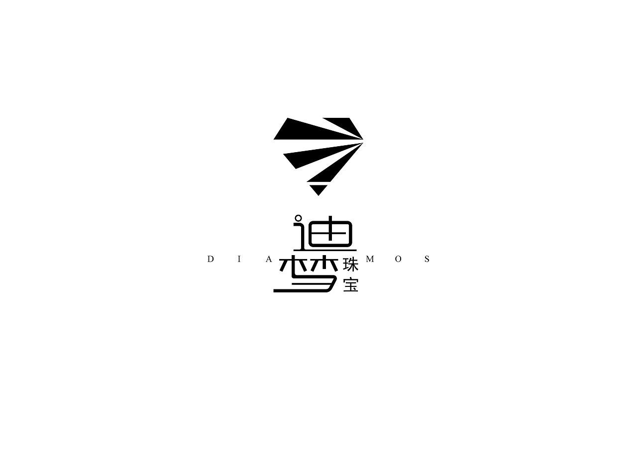 迪梦logo设计丨个人创作丨字体设计图片