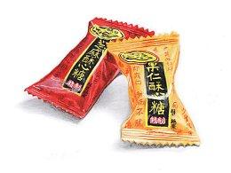 【驴大萌彩铅教程214】年货节手绘 徐福记酥心糖