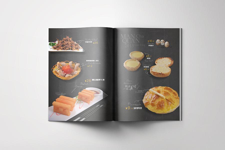 曼泉茶时尚v时尚餐厅画册餐牌小吃菜单菜谱七个月健康宝宝食谱大全的图片