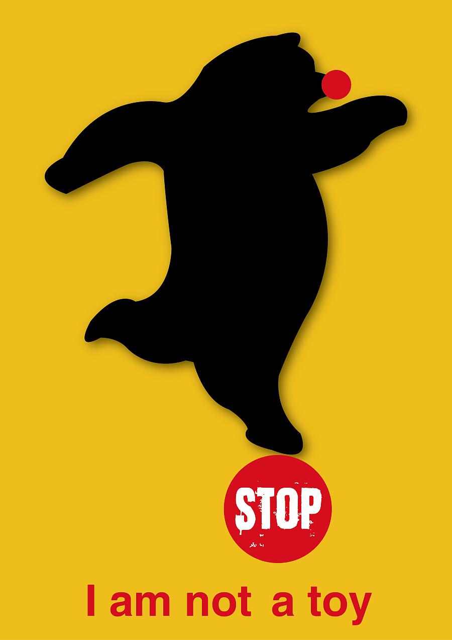 nimalprotectionposters|DM/宣传单/平面广告|平建筑设计全球排名前100图片