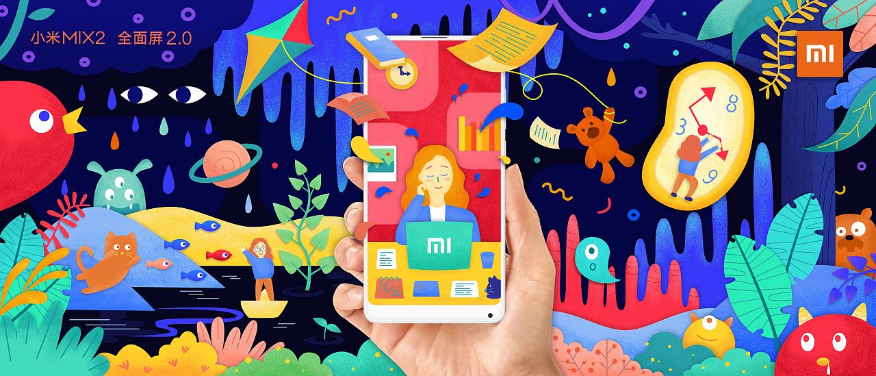 《无际幻想世界》|小米mix2 海报创意大赛