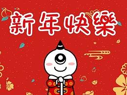 momo新年表情包