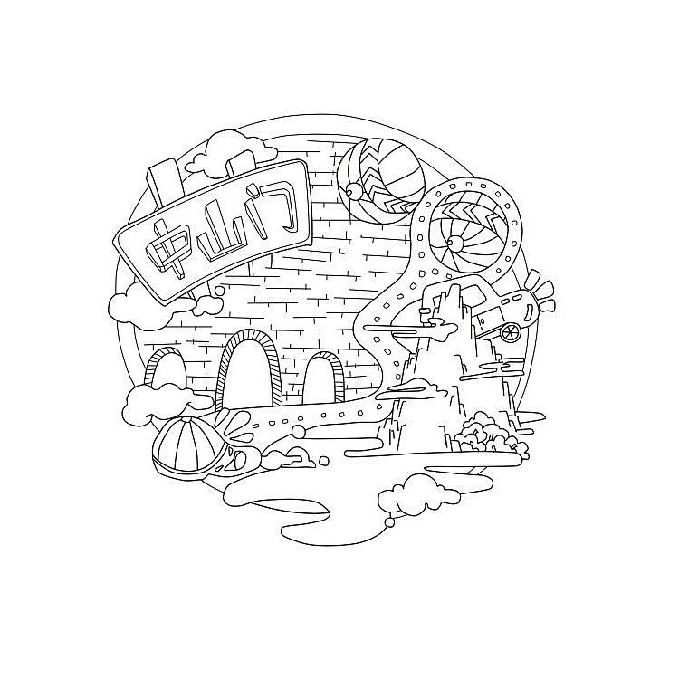 【城会玩】南京城墙元素周边文创产品图片
