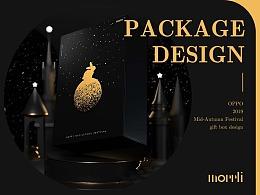 MOON SPACE「月空」  OPPO 中秋礼盒包装设计