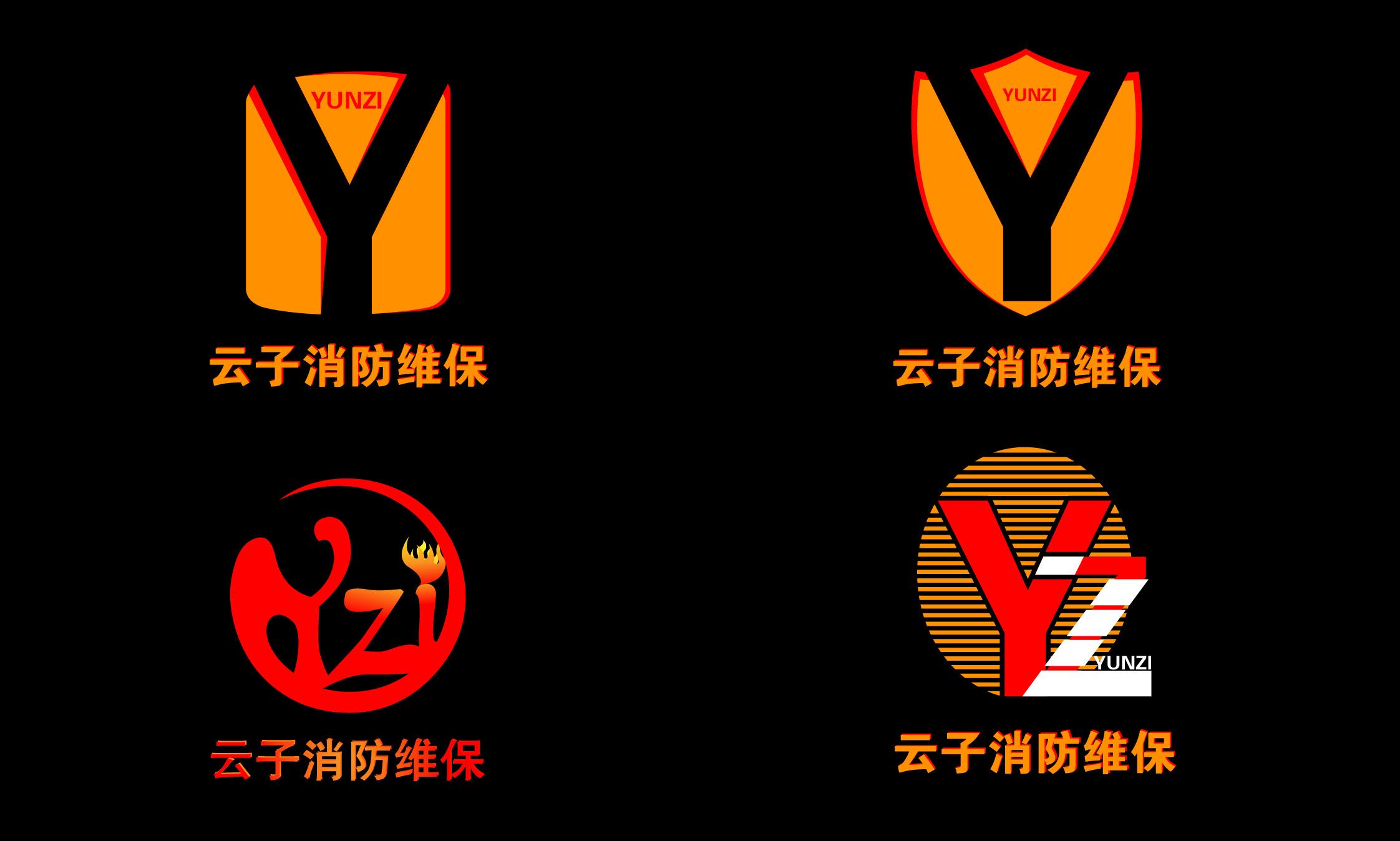消防logo