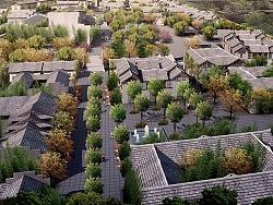 成都温泉旅游规划设计/山地旅游/乡村旅游设计规划