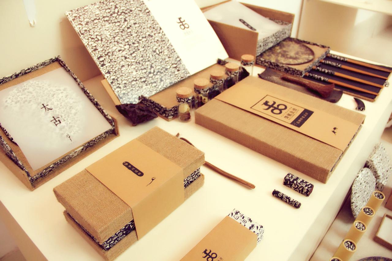"""""""独立生活""""品牌形象设计及产品包装设计&毕业设计图片"""