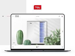 TCL净化器丨300F