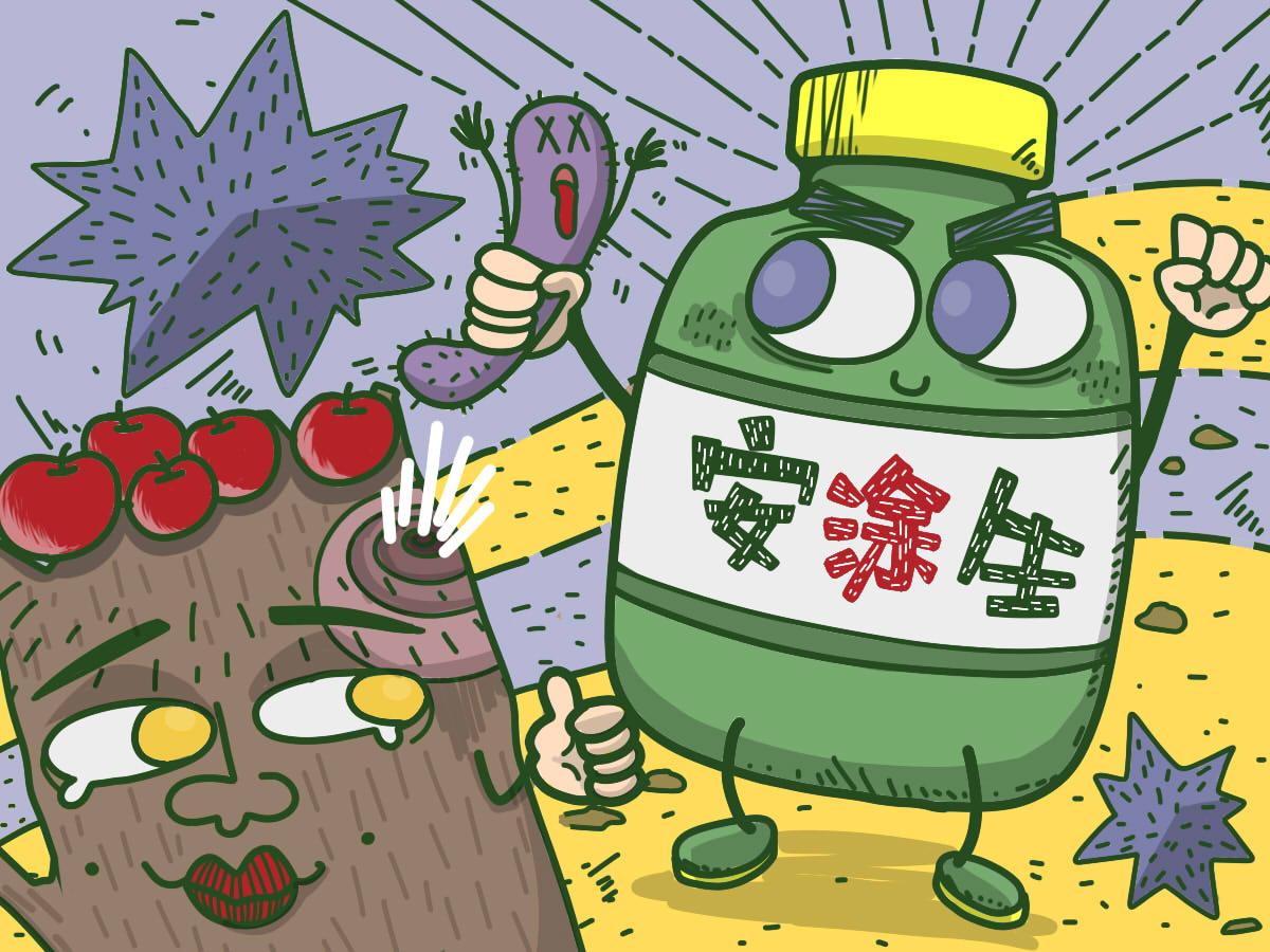 一瓶治疗苹果腐烂病的农药图片