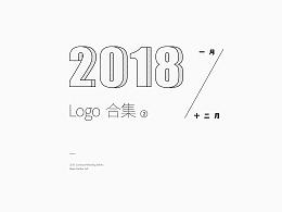 【2018年度LOGO合集②】